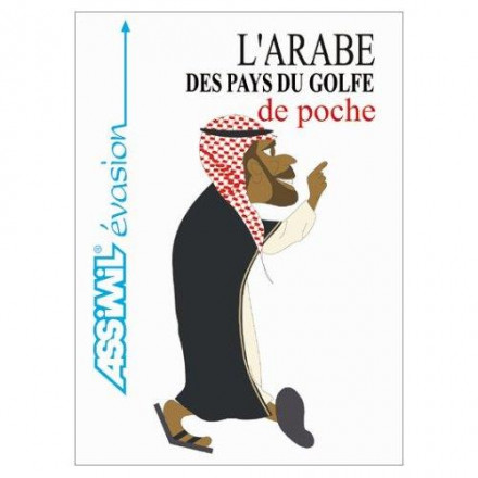 Guide poche arabe pays golfe