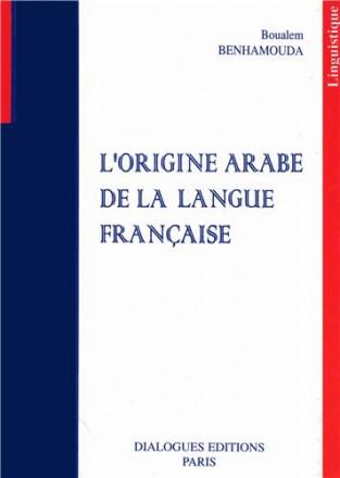 L'origine arabe de la langue française