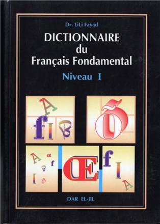 Dictionnaire du français fondamental tome 1