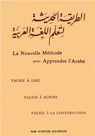 Nouvelle méthode pour apprendre l'arabe