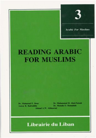Reading arabic for muslims book3