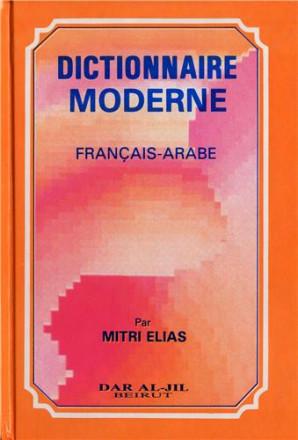 Dictionnaire moderne français arabe