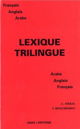 Lexique trilingue arabe anglais français