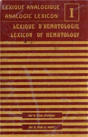 Lexique analogique, lexique d'hématologie arabe anglais français