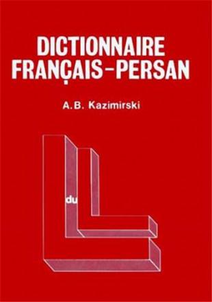 Dictionnaire français persan