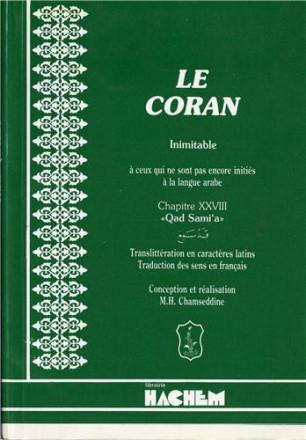 Le coran inimitable: chapitre qad sami'a (arabe français phonétique)