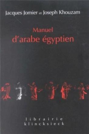 Manuel d'arabe égyptien
