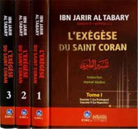 L'exégèse du saint coran (Tabari) 1/3 vol