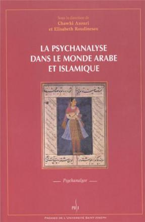 La psychanalyse dans le monde arabe et islamique