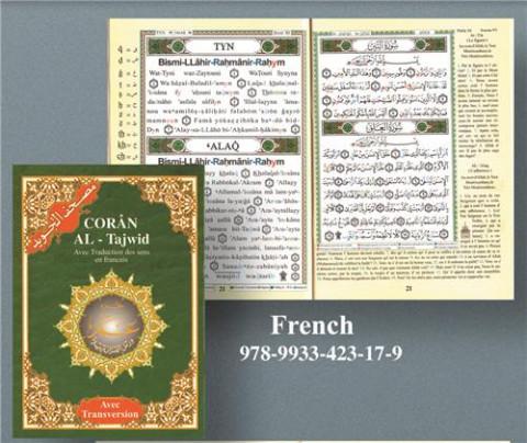 Chapitre 'Amma avec traduction des sens et translittération français (ar fr)