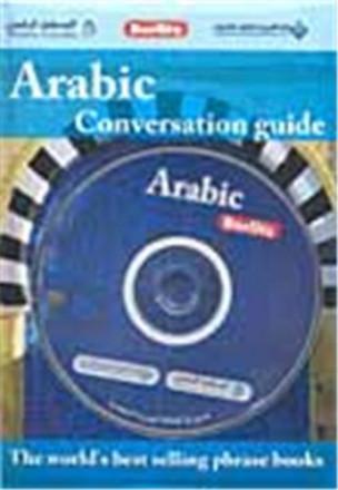 Arabic conversation guide