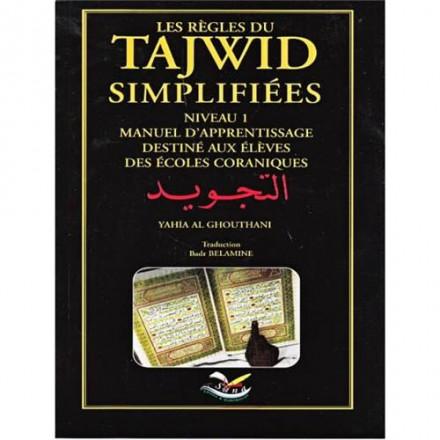 Les règles de tajwid simplifiées niveau 1