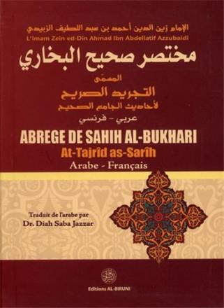 Abrégé de Sahih al Boukhari (édition bilingue arabe français)