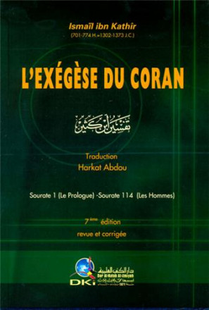 L'exégèse du coran (Ibn Kathir) 1 vol
