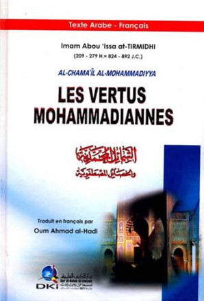 Les vertus Mohammadianne