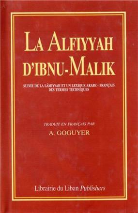 La Alfiyyah d'Ibn Malik suivie de la Lamiyyah et un lexique arabe français des termes techniques