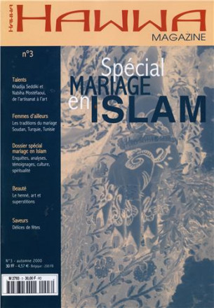 Hawwa magazine n°3 : spécial mariage en islam
