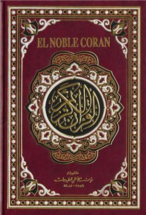 El noble coran, le saint coran (espagnol)