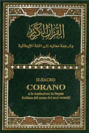 Il sacro corano (le saint coran arabe italien)