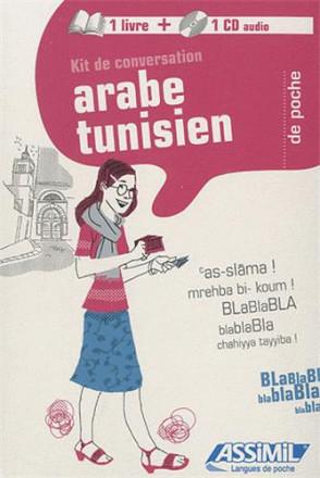 Kit conversation arabe tunisien 2010