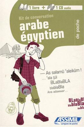 Kit de conversation arabe égyptien