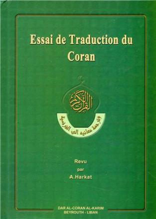 Essai de traduction du coran (arabe français phonétique)