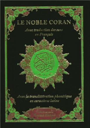 Noble coran (arabe français phonétique) (le)