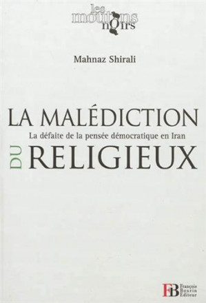 La malédiction du religieux
