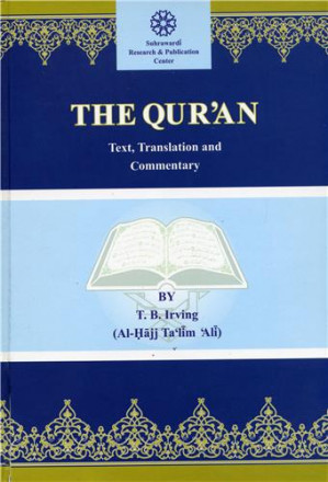 The qur'an, text, translation and commentary