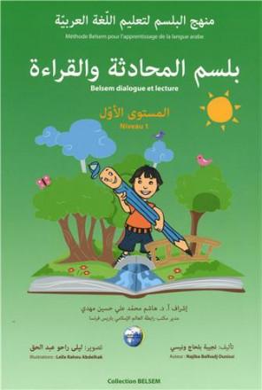 Belsem almouhadatha wa alqir'a almoustawa alawal (belsem dialogue et lecture niveau 1)