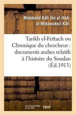 Tarikh el Fettach ou chronique du chercheur : documents arabes relatifs à l'histoire du Soudan