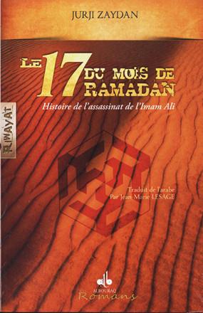 17 du mois de Ramadan - Histoire de l'assassinat de l'Imam Alî