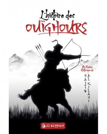 L'histoire des ouïghours