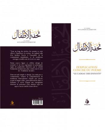 L'explication concise du poème Le cadeau des enfants Tuhfat al atfal