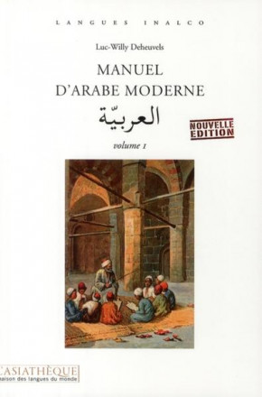 Pack Manuel d'arabe moderne - Volume 1 (Livre + 2 CD Audio)