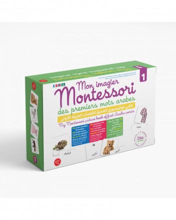 Mon imagier Montessori des premiers mots arabes 1, (Dès 2 ans)