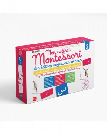 Mon coffret Montessori des lettres rugueuses arabes 2 (Dès 3 ans)