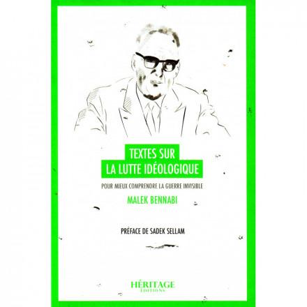 Textes sur la lutte idéologique