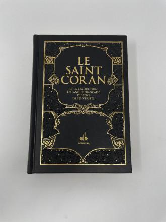 Saint coran (14 x 19 cm) avec pages arc en ciel (rainbow) bilingue (fr/ar) couverture daim noir