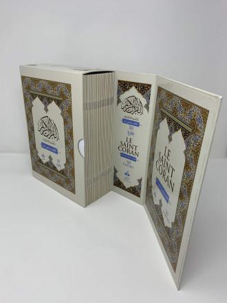 Le saint Coran - J'écris mon Coran en arabe, 30 parties