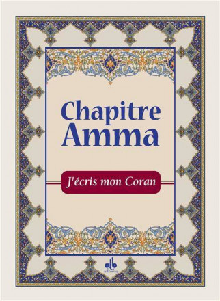 Chapitre Amma - J'écris mon Coran (Arabe - Français)
