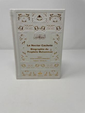 Le Nectar Cacheté - Ar-Rahîq al-Makhtoum / Poche - Blanc