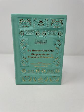 Le Nectar Cacheté - Ar-Rahîq al-Makhtoum / Poche - Bleu turquoise