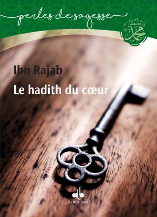 Le hadith du coeur