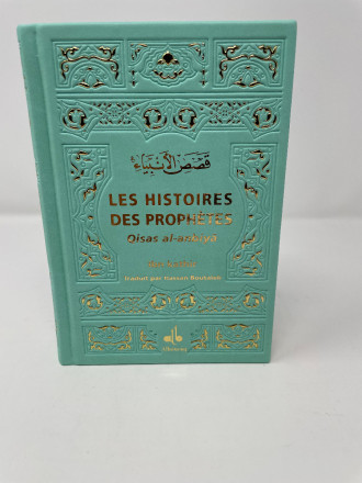Histoires des prophètes (Qisas al-anbiya) / Poche - Bleu turquoise