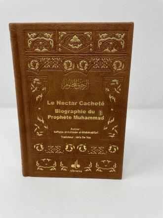 Le Nectar Cacheté - Ar-Rahîq al-Makhtoum / Poche - Marron