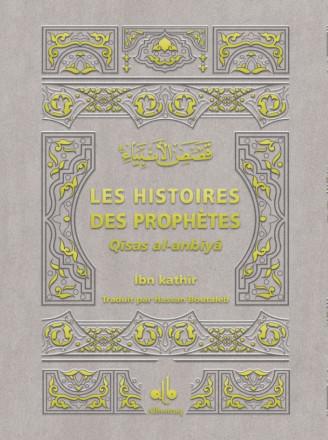 Histoires des prophètes (Qisas al-anbiya) / Poche Couleur aléatoire