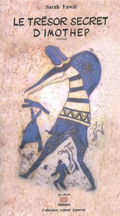 Le trésor secret d'Imhotep