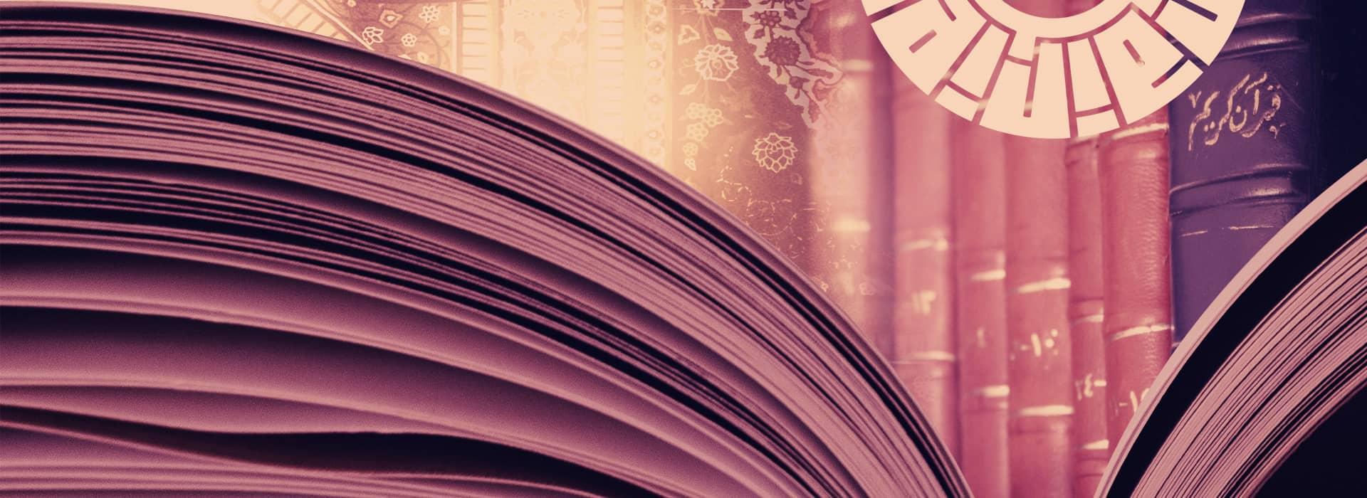 Librairie de l'Orient
