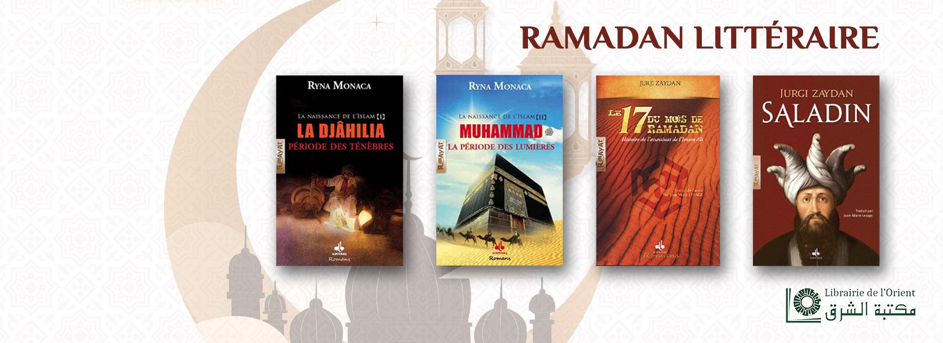ramadan littéraire